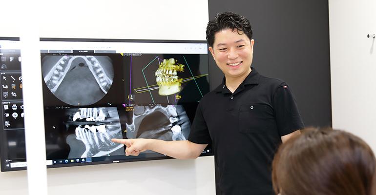 生涯、歯の健康を維持するために見える・分かる・納得できる説明